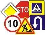 Дорожные знаки буду вешать наздания