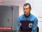 Украинский диверсант, собиравший данные вМоскве, задержан ополченцами ЛНР