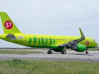 Москва: Вавиакомпании «Сибирь» запустили рейс Нижнекамск