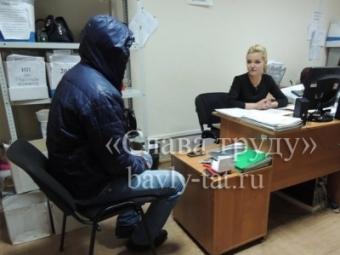 Бавлинца, неуплатившего штрафы на90 тысяч рублей, доставили ксудебным приставам