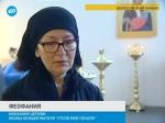 ВКраснодар прибывает Федоровская икона Божьей Матери