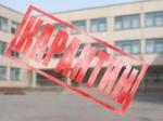 12 тамбовских школ закрыли накарантин