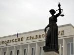 Красноярский суд отправил военнослужащего вколонию занаркотики