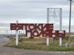 Вятские Поляны хотят войти всостав республики Татарстан— СМИ