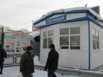 ВПрокопьевске судят ревнивца, протаранившего такси