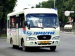 ВПятигорске вырастет плата запроезд вавтобусах имаршрутках