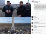 Р. Кадыров: «Несмотря накризис, все крупные инвестпроекты будут реализованы»