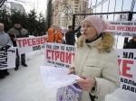 Более 530млрдруб. вложили граждане встроительство жилья вМоскве