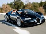 Последний «Veyron» покажут вмарте