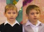 Полиция Марий Элпросит оказать содействие врозыске пропавших изНижнего Новгорода мальчиков