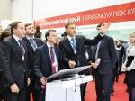 Экспортный потенциал российской промышленности обсудят наКЭФ