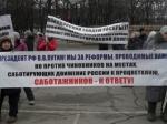 ВКлинцах незаконно продали почти 4,5 гектара земли— Прокуратура