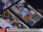 Украинец арестован вМоскве зашпионаж