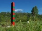 Власти Свердловской области планируют пересмотреть границы своего региона иотдать часть территории Башкирии