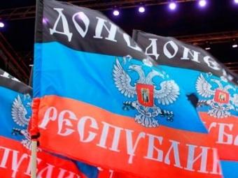 Штаб ополчения ДНР: Киев предпринял попытку масштабного наступления