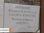 ВПетрозаводске накарантин начали закрывать целые школы