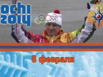 Сотрудники МЧС поНижегородской области примут участие вОлимпийском флешмобе