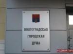 «Это политический демарш, совершенный сособым цинизмом»— Андрей Серенко