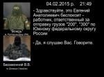 Россия скрывает факты гибели россиян вУкраине