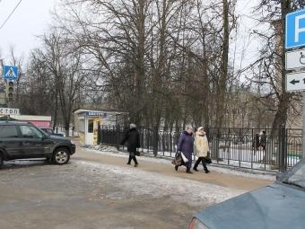 ГИБДД: Уфимцы игнорируют знак парковки для инвалидов