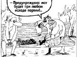 Житель Якутии шесть часов отстреливался отслужбы безопасности