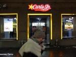 Carl's Junior выплатил сотрудникам более 4 млн рублей задержанной зарплаты
