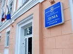 Тольятти планируют поделить натри округа