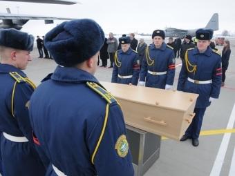 Самолет состанками жертв крушения малайзийского «Боинга» вылетел изХарькова вНидерланды