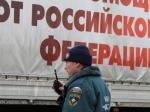 Россия заявила оботправке 13-го «гуманитарного конвоя» наДонбасс