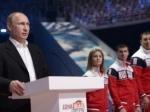 Владимир Путин: «Это мысделали, сделала вся Россия»