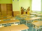 Четыре тольяттинские школы полностью закрыты накарантин всвязи сростом заболеваемости ОРВИ
