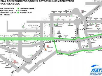 ВНижнекамске уволят почти всех кондукторов