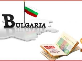 Болгария облегчает визовый режим для гражданРФ иряда стран СНГ