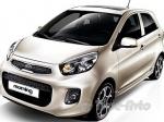 Kia серьезно обновит модель Picanto кконцу марта