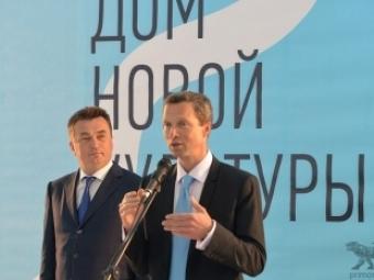 Калужский инновационный культурный центр займется воспитанием патриотизма