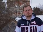 ФСБ обвинила сотрудника патриархата РПЦ вгосударственной измене