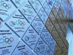 «Стена Чемпионов» открылась впостолимпийском Сочи