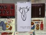 Векатеринбургском магазине появился шоколад сознаменитым рисунком Путина наобертке