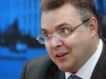 Ставропольских чиновников проверят наполиграфе