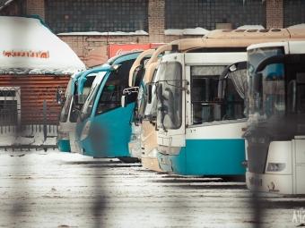 ВКузбассе запустят автобусный маршрут доБишкека