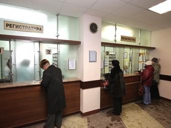 ВКалининградской области поликлиники истационары начали информировать пациентов остоимости ихлечения