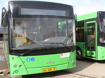 ВстолицеРД запустили автобусы помаршруту «Махачкала-Каспийск»