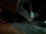 ВТомске автобус игрузовик провалились из-за просевшего асфальта