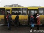 ДНР: Украинские военные выезжали изДебальцево под видом мирных жителей