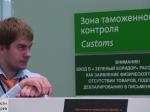 ВСветогорске обыскали туристический автобус инатуристов составили 10 дел обадминистративных нарушениях