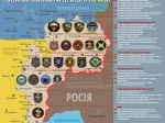 Жертвами атаки наКраматорск стали 15 человек— Турчинов