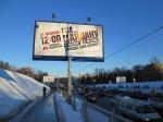 Мэрия согласовала митинг «Антимайдана» вМоскве