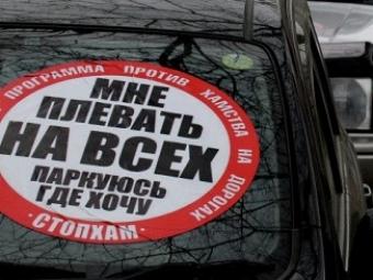 Активистов поборьбе схамством водителей избили вПетербурге