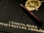 Обстрел Краматорска расследуется военной прокуратурой как теракт