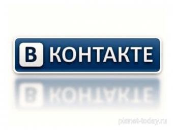 США включили впиратский список «Одноклассников», «Вконтакте» икрупнейший торрент-трекер